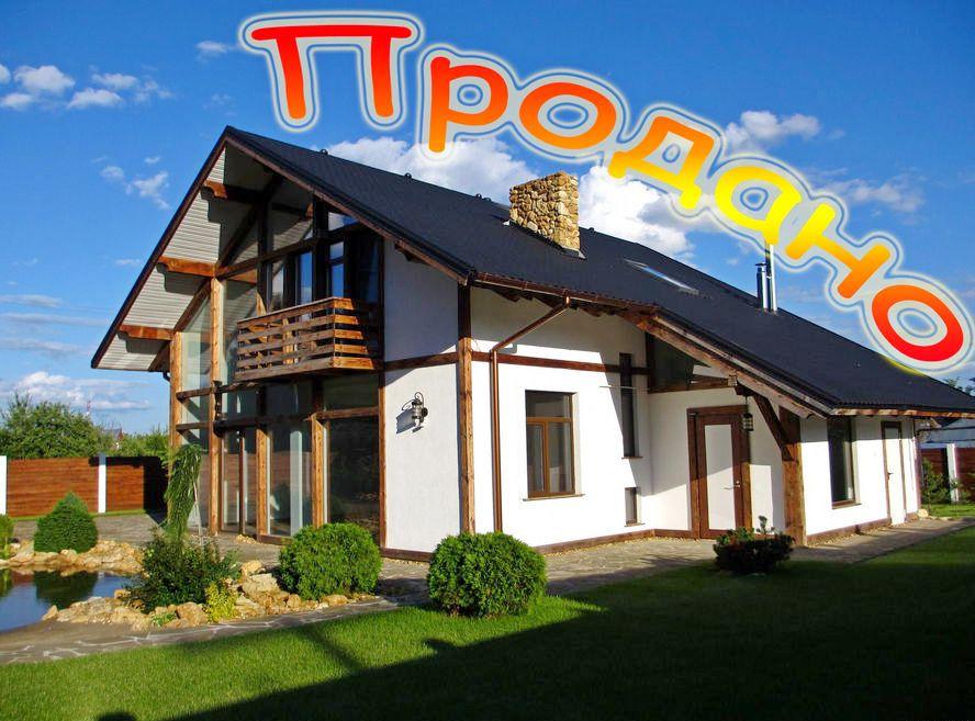 Портфолио - Современный ДОМ-ШАЛЕ 340 м2 - под КЛЮЧ (сварной металлокаркас)