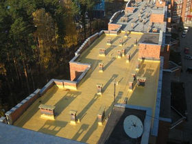 гидроизоляция изнутри цена Посёлок имени Тельмана