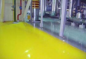 Вакансия оператор установки по напылению полимочевины недостатки