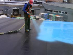 гидроизоляция крыши поиск Шатура