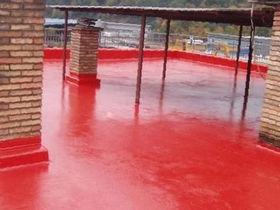 гидроизоляция кровли оплата Авсюнино