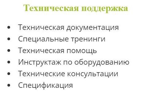 Бизнес ППУ Обучение ППУ