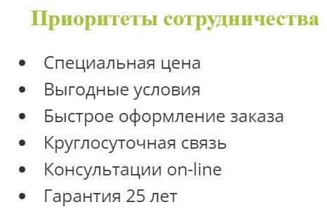Дилер ППУ Обучение ППУ