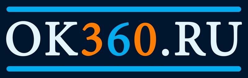 Главная ok360
