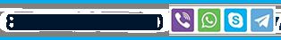 Телефон битумная гидроизоляция Васильевское