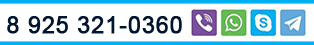 Телефон резина для гидроизоляции Волоколамский район